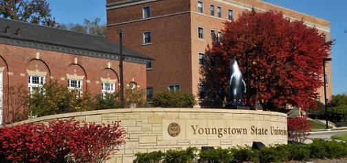 YSU Entrance Image